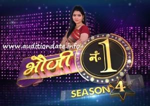 Bhauji No 1 - 4 2012 Audition Registration - Mahuaa Tv  1