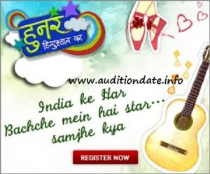 Hunar Hindustan Ka online Audition - Registration | Life Ok 1