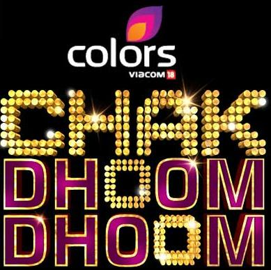 Chak Dhoom Dhoom 3 2016 Audition and Registration Details 1