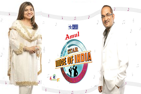 Amul STAR voice of India 2013