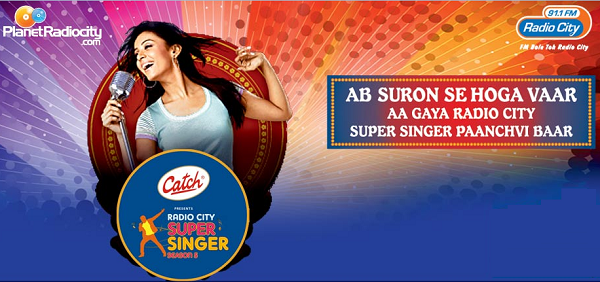 Radio City Super Singer 5