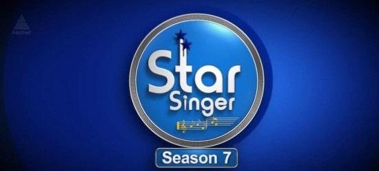 Idea Star Singer 7 2014