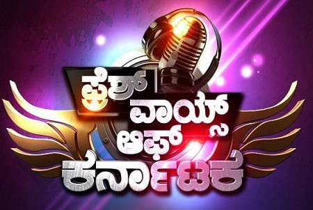 Fresh Voice of Karnataka 2014