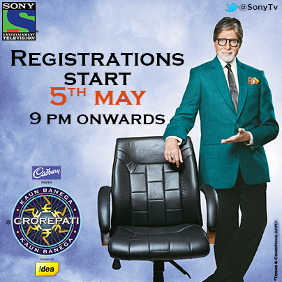 KBC 8 2014 Registration