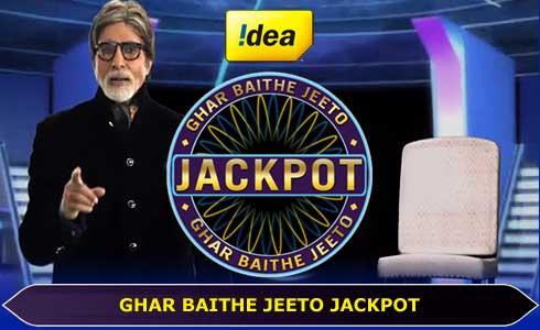 KBC Ghar Baithe Jeeto Jackpot