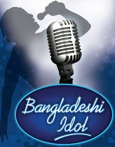 Bangladeshi Idol 2014 Audition