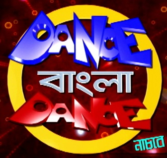 DBD 8 2015 Audition Date