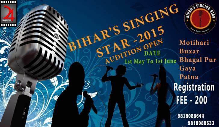 Bihars Singing Star 2015