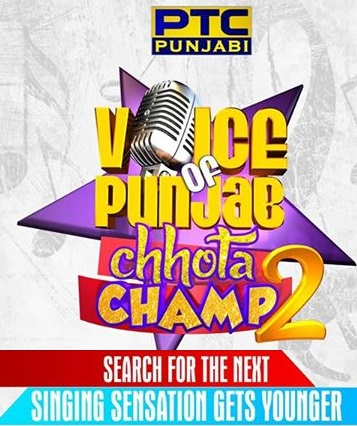 Voice Of Punjab Chhota Champ