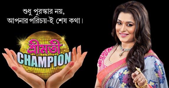 Srimoti Champion