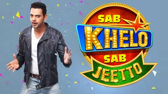 Sab Khelo Sab Jeeto Season 2 (SabTV)