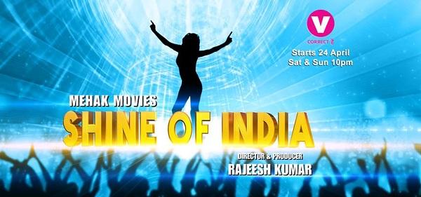 Shine Of India