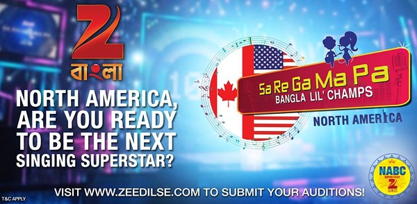 SaReGaMaPa Bangla Lil' Champs North America