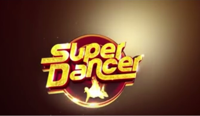 Super Dance Audition
