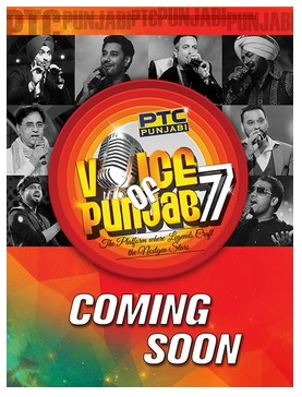 Voice Of Punjab - 7 2016