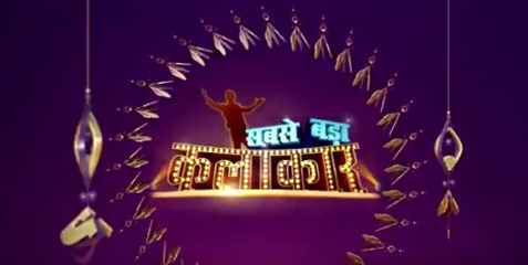 Sabse Bada Kalakaar On Sony Tv Cast,Timing And Story