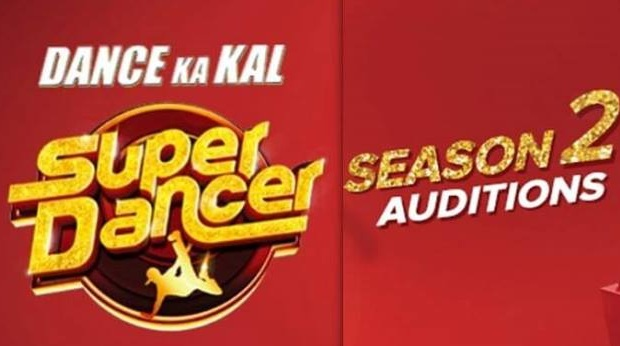 Super Dancer 2 2017 Auditions Date & Online Registration 1