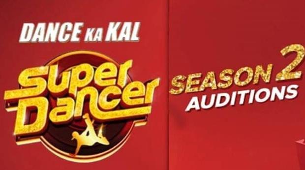 Super Dancer 2 2017 Auditions Date & Online Registration 1