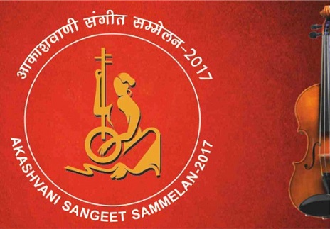 64 Akashvani Sangeet Sammelan AIR Online Audition 2017 Details 1