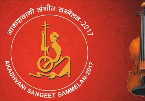 64 Akashvani Sangeet Sammelan AIR Online Audition 2017 Details 1