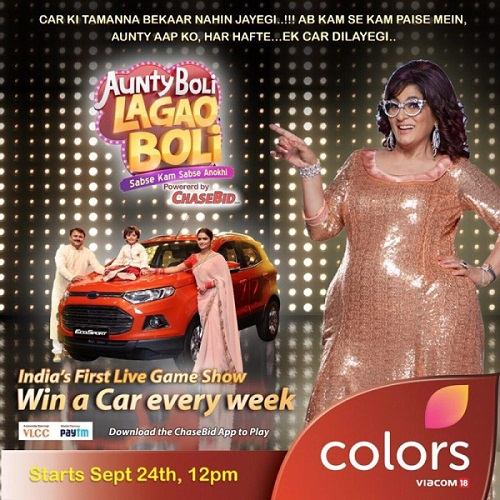 Aunty Boli Lagao Boli - Colors TV Live Game Auction Show 1