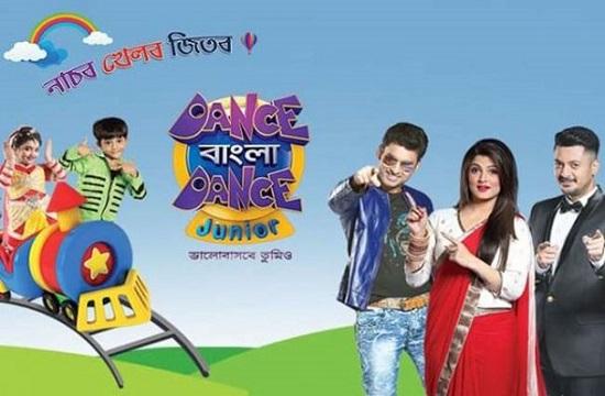 Dance Bangla Dance Junior 2017 Audition & Registration Online 1