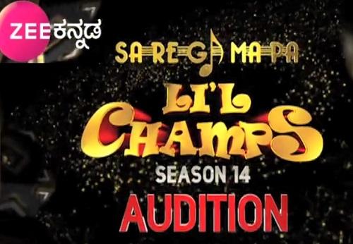 Zee Kannada Sa Re Ga Ma Pa Li'l Champs 14 2017 Auditions and Registration 1