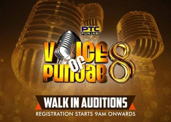 PTC Voice of Punjab 8 2017 Audition Schedule / Registration 1