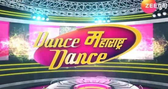 Dance Maharashtra Dance 2017 Auditions Date & Registration 1