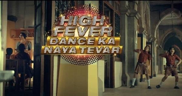 High Fever Dance Ka Naya Tevar Auditions and Registration Form 1