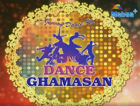 Mahua+ Dance Ghamashan Auditions Date and Online Registration 1