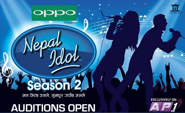 Nepal Idol Season 2 2018 Auditions Date & Registration Details 1