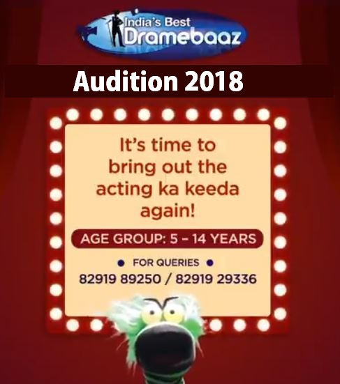 India's Best Dramebaaz 3 2018 Auditions Date, Registration Details 1