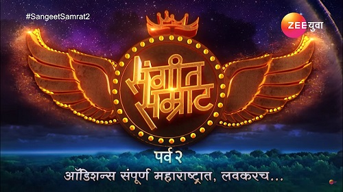 Zee Yuva Sangeet Samraat 2 2018 Auditions and Registration 1