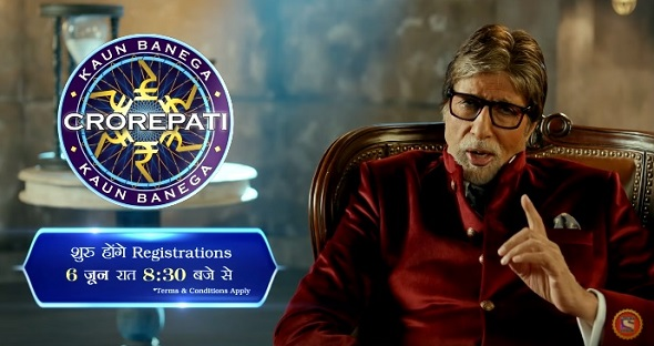 KBC Kids Registration 2018, Kaun Banega Crorepati Audition 13