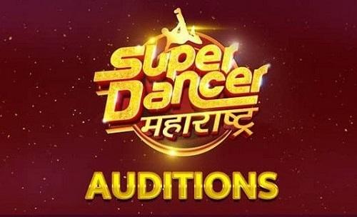 Sony Marathi Super Dancer Maharashtra Auditions and Registration 1