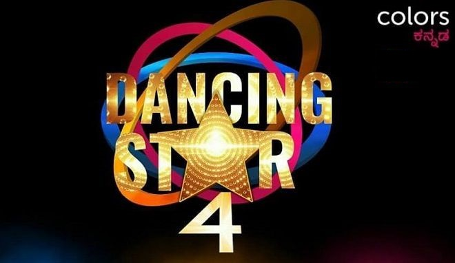 Colors Kannada Dancing Star 4 2018 Audition & Registration 1