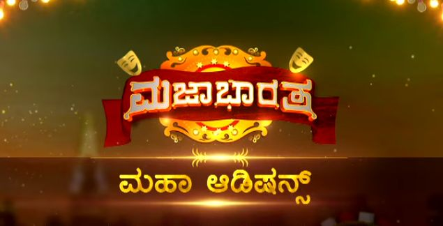 Colors Super Majaa Bharatha 3 2018 Audition & Registration 23