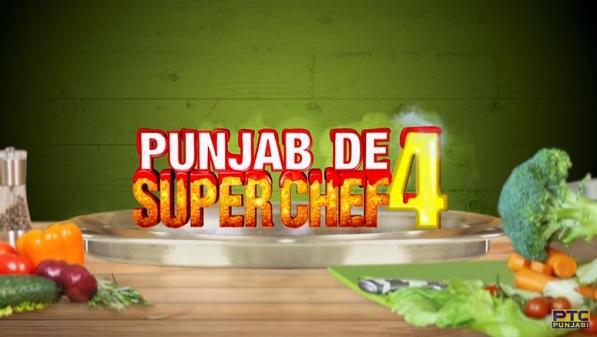 PUNJAB DE SUPERCHEF SEASON 4: COOK YOUR FAVOURITE FOOD & GET FAMOUS. 1