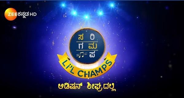 Zee Kannada Sa Re Ga Ma Pa L'il Champs 15 Audition 2019, Registration 1
