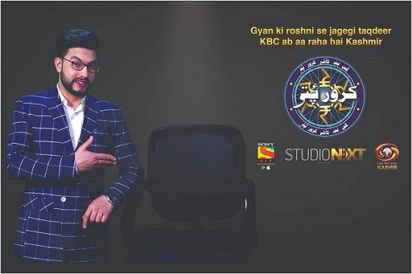Kus Bani Koshur Karorepaet Registrations and Auditions DD Kashir 1