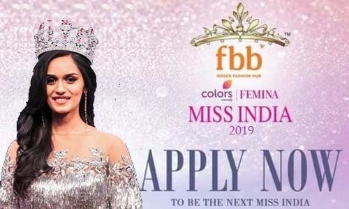 Miss India 2019 Auditions Date and Online Registration is Open 1