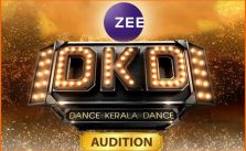 ZEE Dance Kerala Dance 2 2019 Audition, Registration Online 17