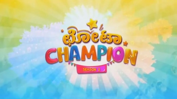 Chota Champion - 3 2019 Audition And Registration Open 1