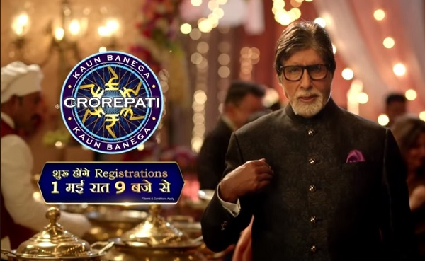 KBC 11 Registration - 1st May 2019 - Question & Answer on SonyLiv 1