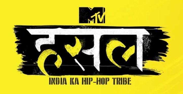 MTV Hustle (RAP SONG) Audition and Registration (VOOT)