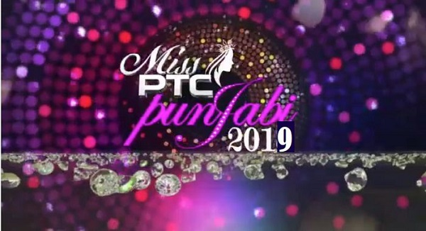 Miss PTC Punjabi 2019 Auditions and Registration Online