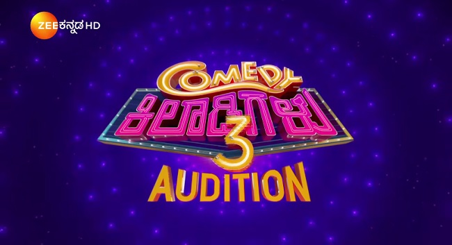 Comedy Khiladigalu Season 3 Audition 2019 Date, Time, Venue 1