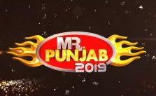 Mr. Punjab 2019 Auditions and Registration are open 7