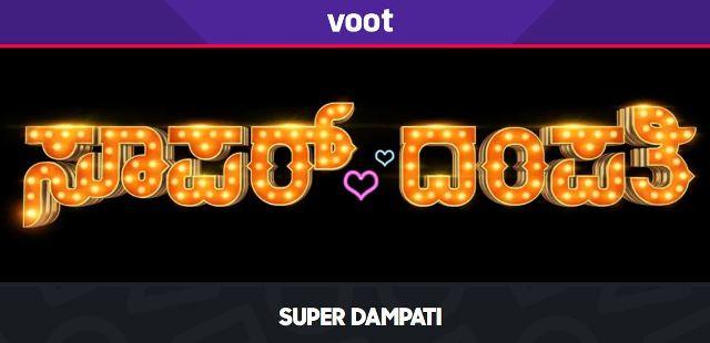 Colors's Super Dampati 2019 Auditions Registration   VOOT 1